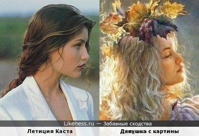 Летиция Каста и девушка с картины