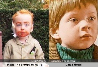 МанЭ, ЛойЕ....да какая разница! ))))))))))