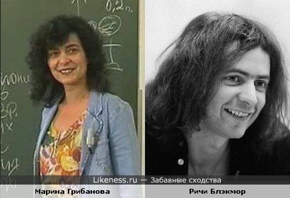 Марина Грибанова похожа на Ричи Блэкмора
