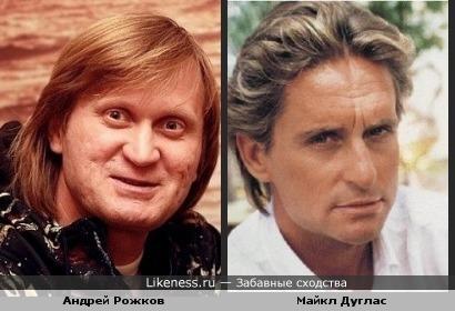 Андрей Рожков и Майкл Дуглас похожи