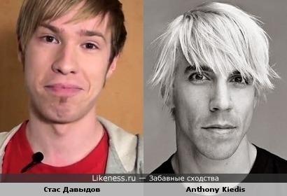 Стас Давыдов похож на Anthony Kiedisа
