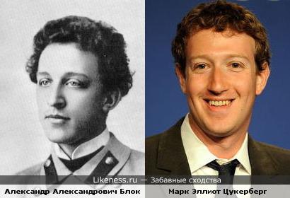 Александр Александрович Блок похож на Марка Цукерберга