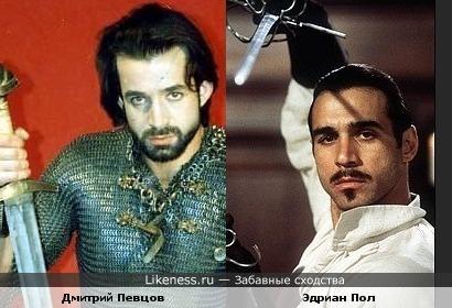 Дмитрий Певцов похож на Эдриана Пола