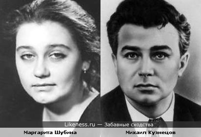 Маргарита Шубина напоминает Михаила Кузнецова