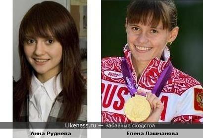 актриса, певица Анна Руднева и Олимпийская чемпионка по спортивной ходьбе Елена Лашманова