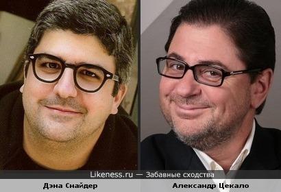 Александр Цекало и Дэна Снайдер похожи друг на друга