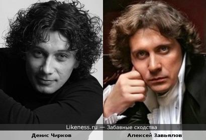 Денис Чирков - Арт-директор Estel Professional похож на актера Алексея Завьялова