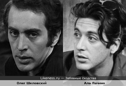 Замечательные актеры