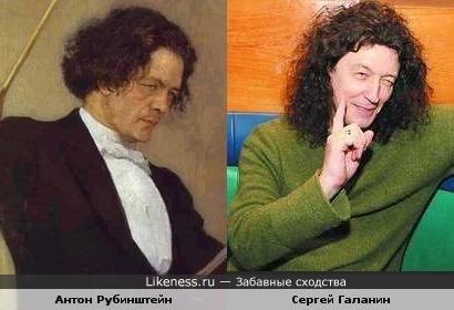 Композитор Антон Рубинштейн напомнил композитора Сергея Галанина