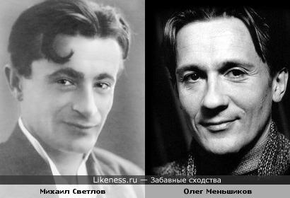 Поэт Михаил Светлов напомнил Олега Меньшикова