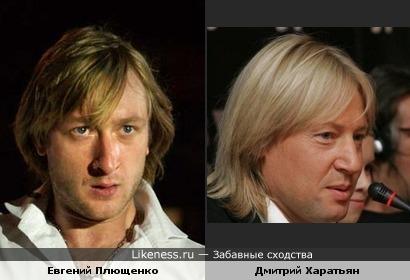 Плющенко здесь напомнил Харатьяна