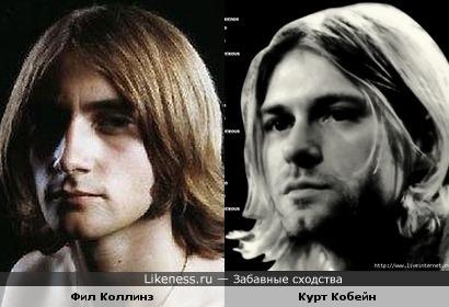 В молодости Фил Коллинз был похож на Курта Кобейна