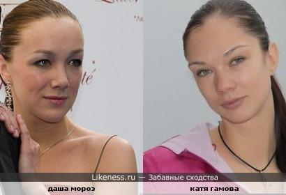 Екатерина Гамова напомнила Дарью Мороз