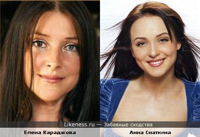 Елена Караджова и Анна Снаткина