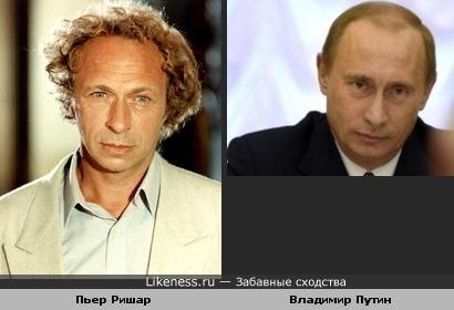 Ришар-Путин
