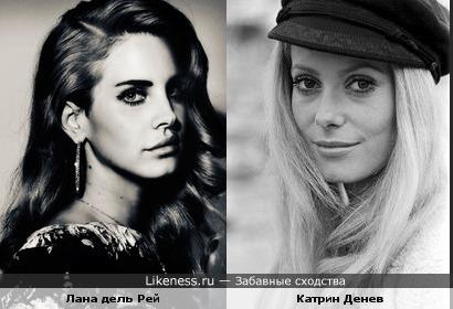 Лана напоминает мне молодую Катрин Денев