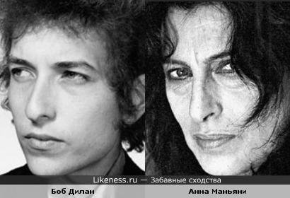 Боб Дилан выражением лица напомнил Анну Маньяни