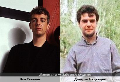 Нил Теннант и Медведев в молодости кажутся мне похожими