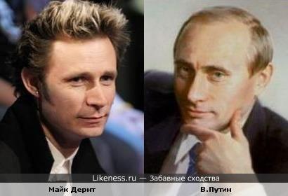 Басист Green Day и Путин