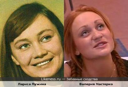 Валерия Мастерко похожа на Ларису Лужину