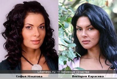 Виктория Карасева и Софья Игнатова