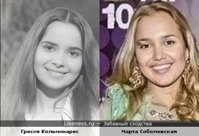 Марта Соболевская (Дом-2) похожа на Гресию Кольминарес