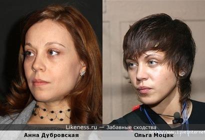 Ольга Моцак (Дом-2) похожа на Анну Дубровскую