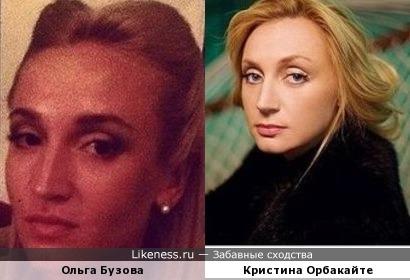 Ольга Бузова похожа на Кристину Орбакайте
