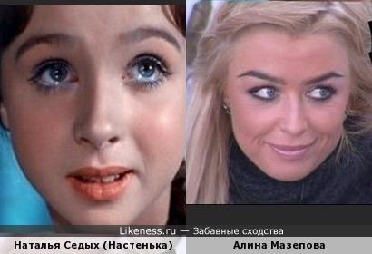 Алина Мазепова (Дом-2) похожа на Наталью Седых