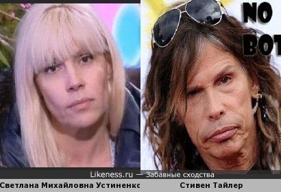 """Светлана Михайловна из """"Дома-2"""" похожа на Стивена Тайлера"""