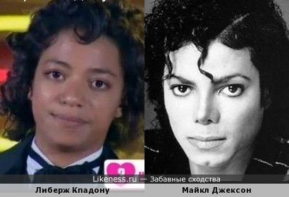 Либерж Кпадону похожа на Майкла Джексона