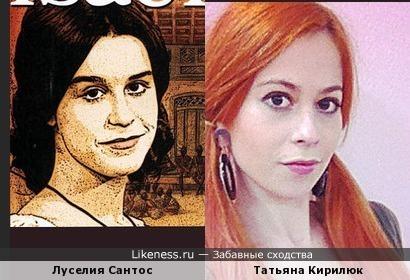 Татьяна Кирилюк похожа на рабыню Изауру.
