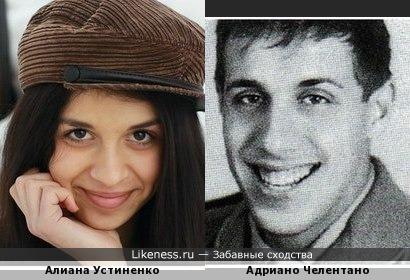 Алиана Устиненко-Гобозова похожа на Адриано Челентано