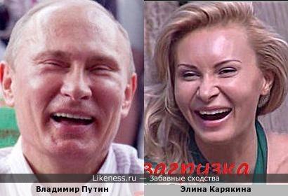 Элина Карякина похожа на Владимира Путина