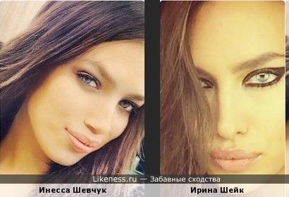 Инесса Шевчук похожа на Ирину Шейк формой лица и губами