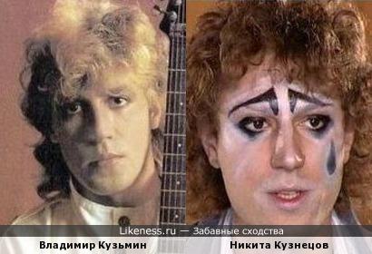 Никита Кузнецов похож на Владимира Кузьмина в далекой молодости