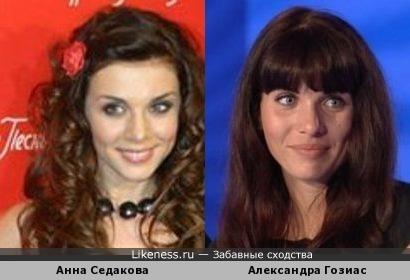 "Александра Кроткова (Гозиас) из ""Дома-2"