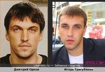 Игорь Трегубенко порой напоминает Дмитрия Орлова