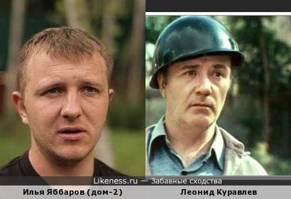 Илья Яббаров похож на Леонида Куравлева