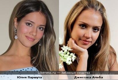 Юлия Паршута похожа на Джессику Альба
