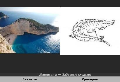 Греческий остров Закинтос в Ионическом море похож очертаниями на крокодила