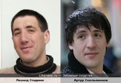 Самый большой украинец напомнил Артура Смольянинова
