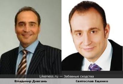 Владимир Довгань и Святослав Ещенко