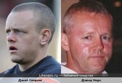 Джей Спиринг и Дэвид Морс