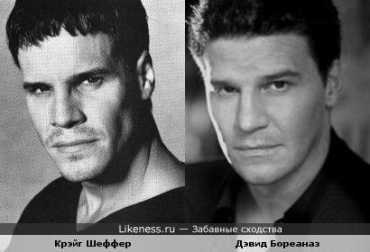Крэйг Шеффер и Дэвид Бореаназ