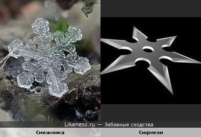 Снежинка похожа на Сюрикэн