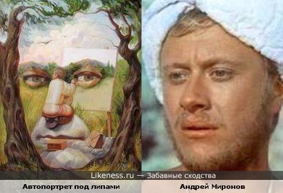 Глядя на картину Олега Шупляка увидела Андрея Миронова
