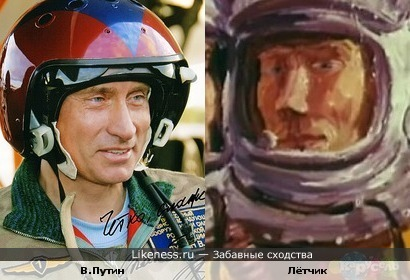 """Лётчик с плаката мультфильма """"Огромное небо"""" 1982 года напомнил другого """"типа лётчика"""")))"""