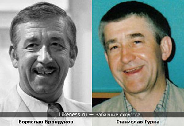 Борислав Брондуков и польский актёр Станислав Гурка