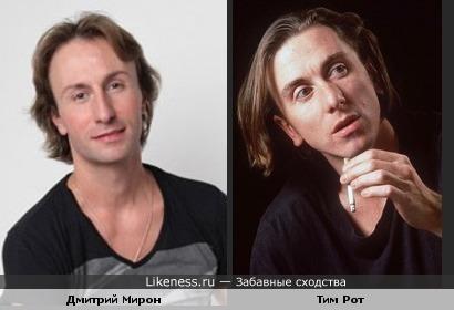 Дмитрий Мирон и Тим Рот